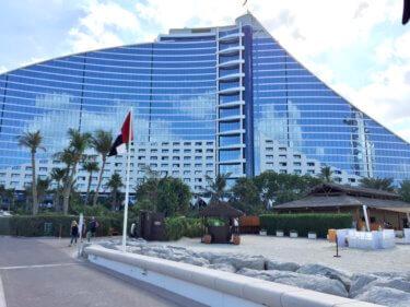 Dubai Hotel Stay Diary: Jumeirah Beach Hotel
