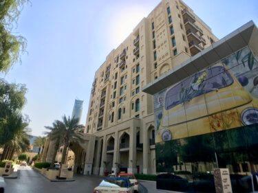 Dubai Hotel Stay Diary: Manzil Downtown