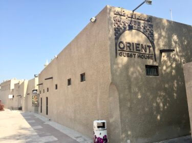 Dubai Hotel Stay Diary: Orient Guest House
