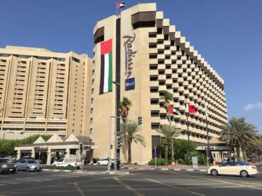 Dubai Hotel Diary: Radisson Blu Hotel Dubai Deira Creek