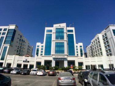 Dubai Hotel Diary: Hyatt Place Dubai Al Rigga