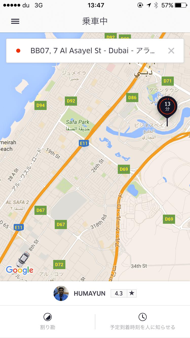 Uber(12)@2015.11.22