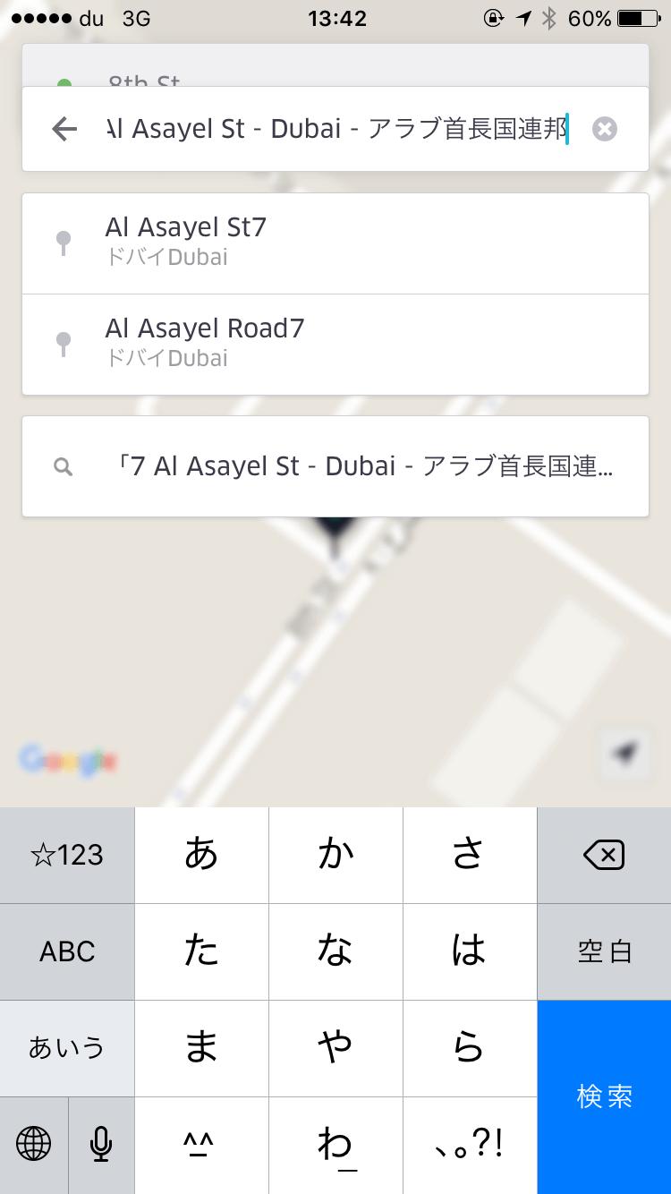 Uber(5)@2015.11.22
