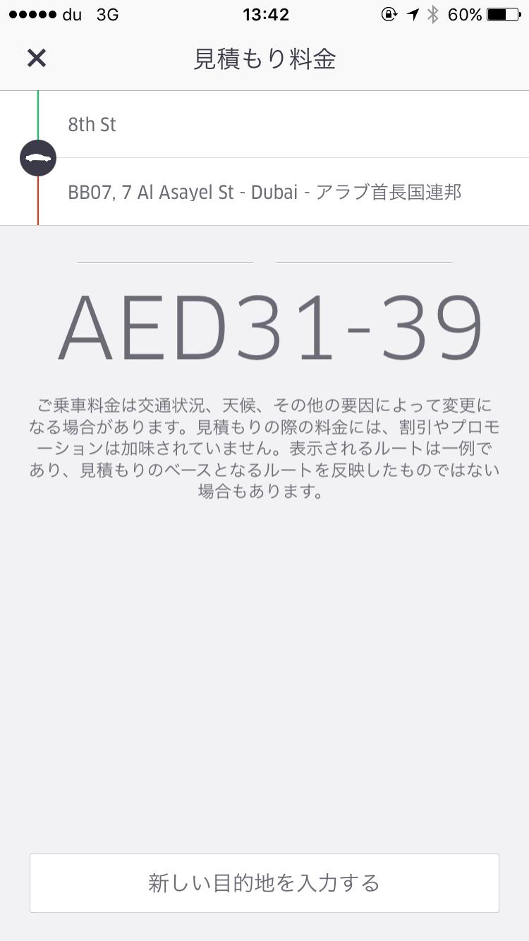 Uber(7)@2015.11.22