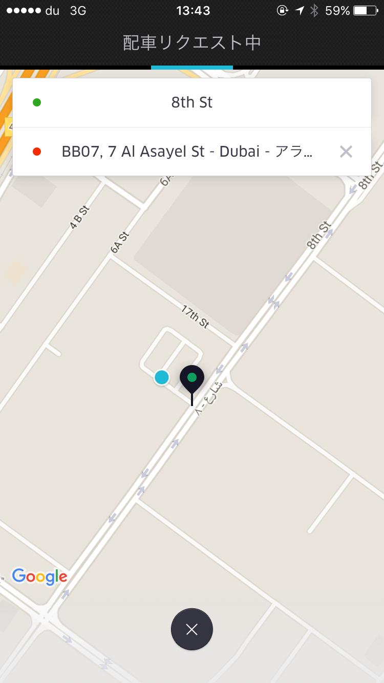Uber(8)@2015.11.22