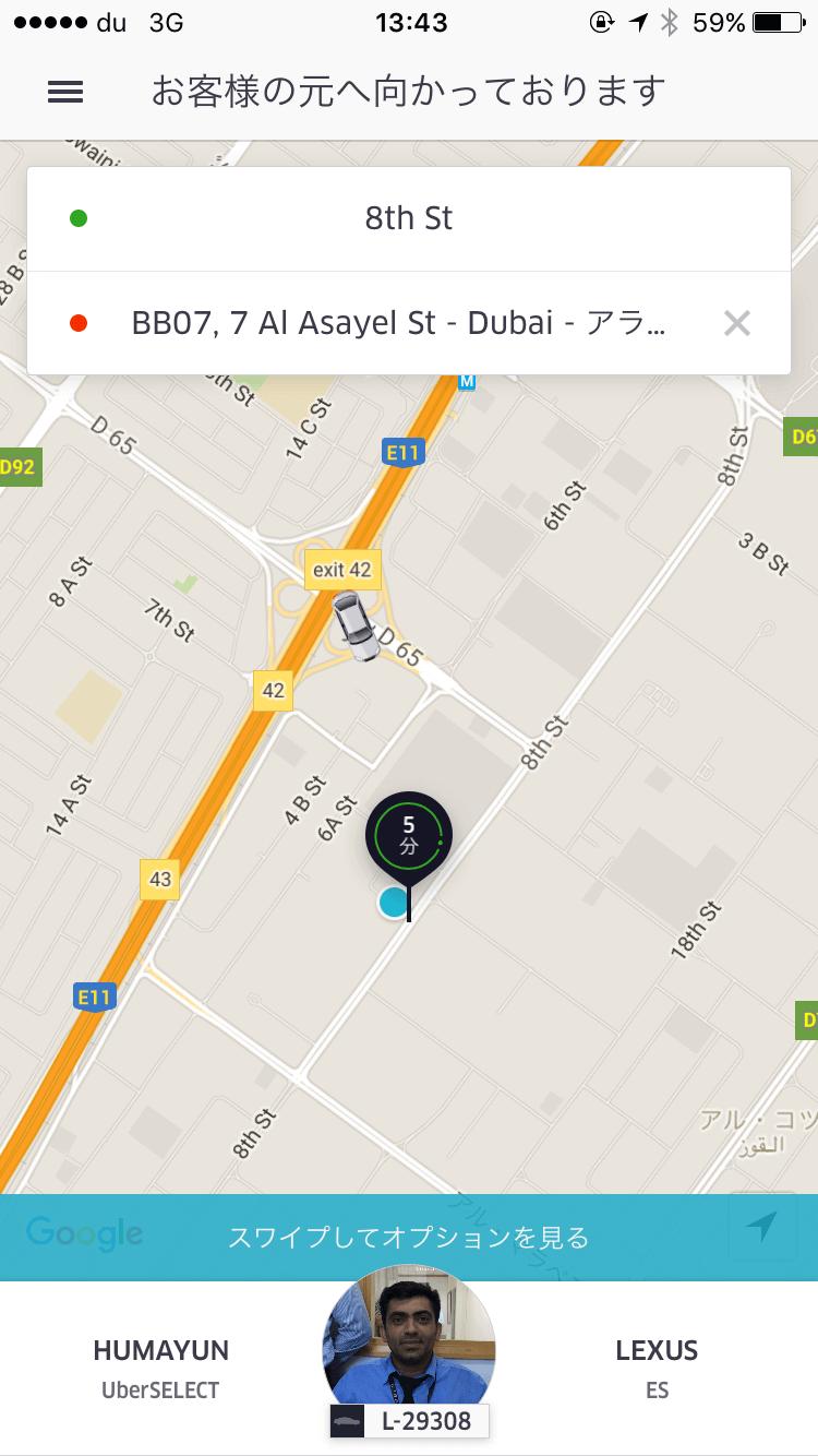 Uber(9)@2015.11.22