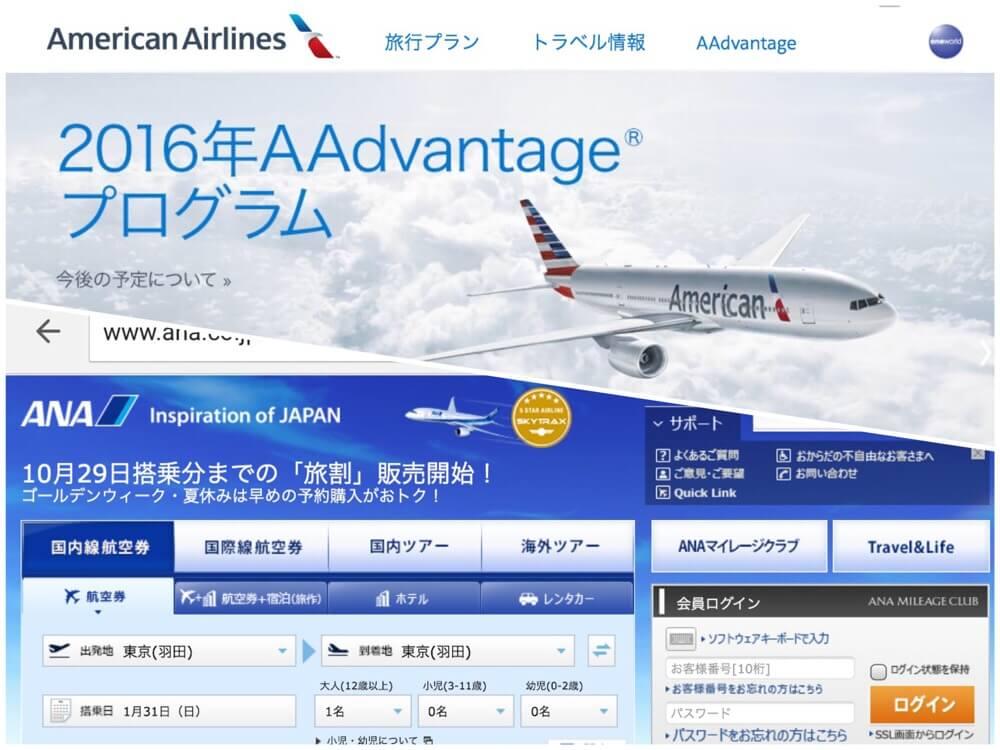 ドバイ旅行、5つ星ホテル泊まって8万円!?エクスペディアの「Air+割」が凄すぎる!!