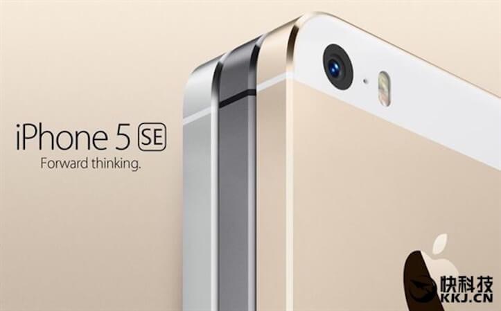 Appleが4インチ型iPhone 5sの後継機「iPhone 5se」を3月に発表・販売か!?