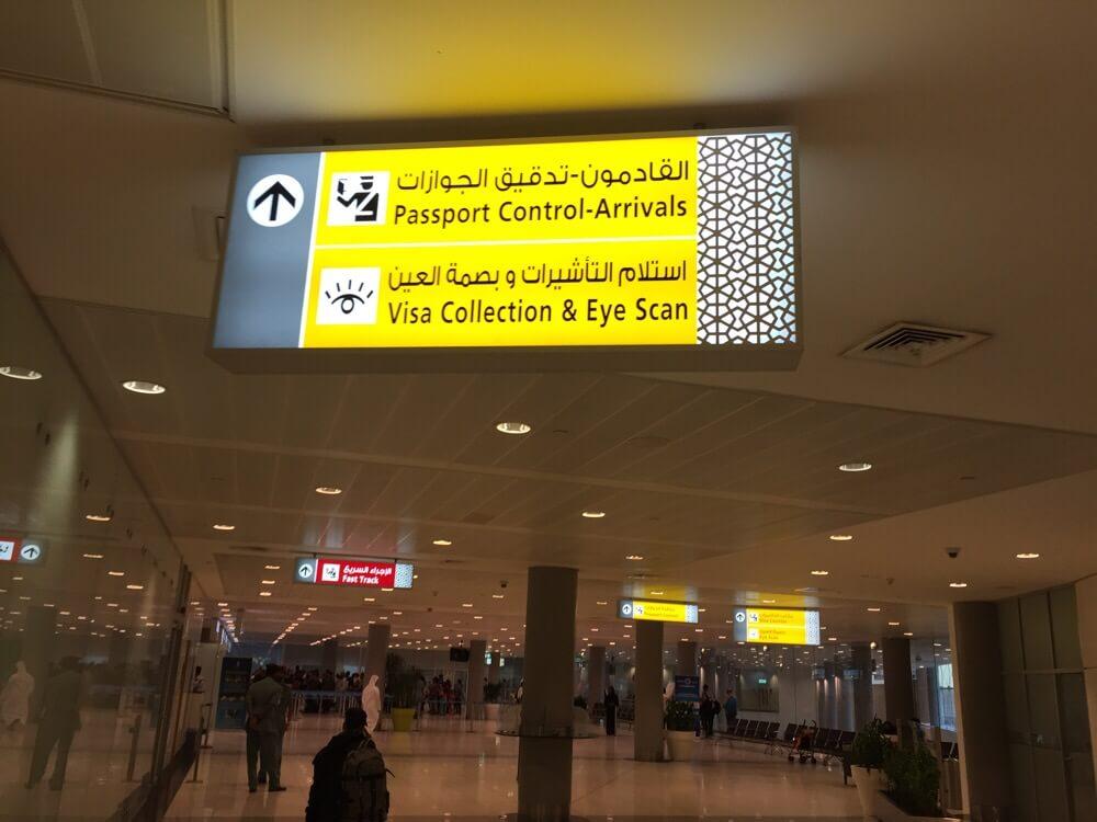 ドバイのエティハド航空シャトルバス発着場「エティハド・トラベル・モール」からの移動手段