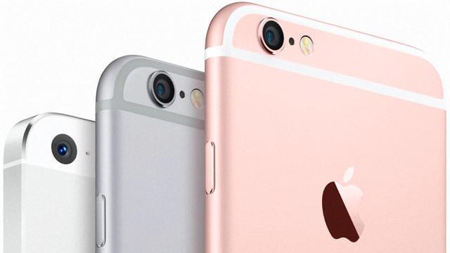 噂の4インチ型iPhone「iPhone 5se」について個人的に考えてみる