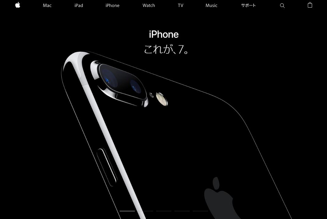 買う?それともスルー?日本版と海外版の「ダブルスタンダード」なiPhone 7