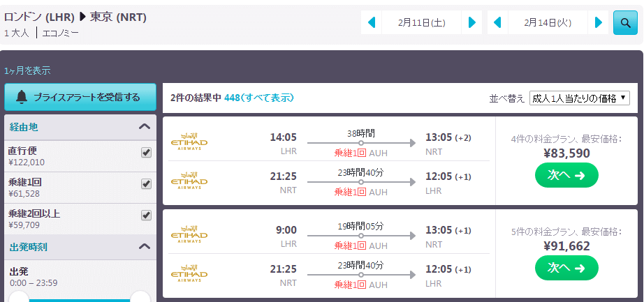 ey_offer_072016-11-16
