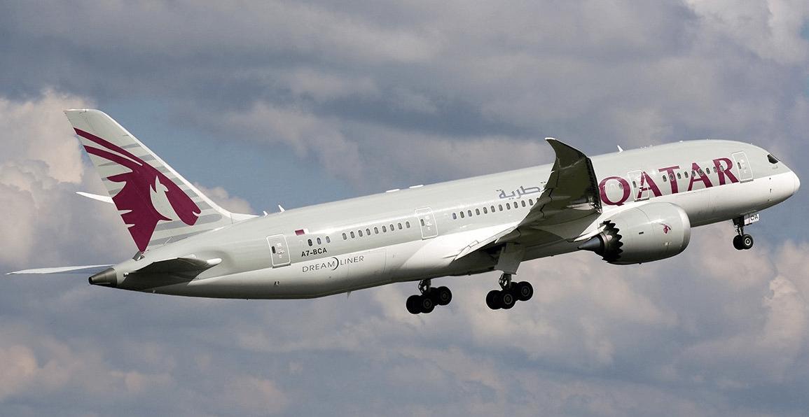 超破格!!エクスペディア、カタール航空のビジネスクラスを1/3の価格で販売中!?