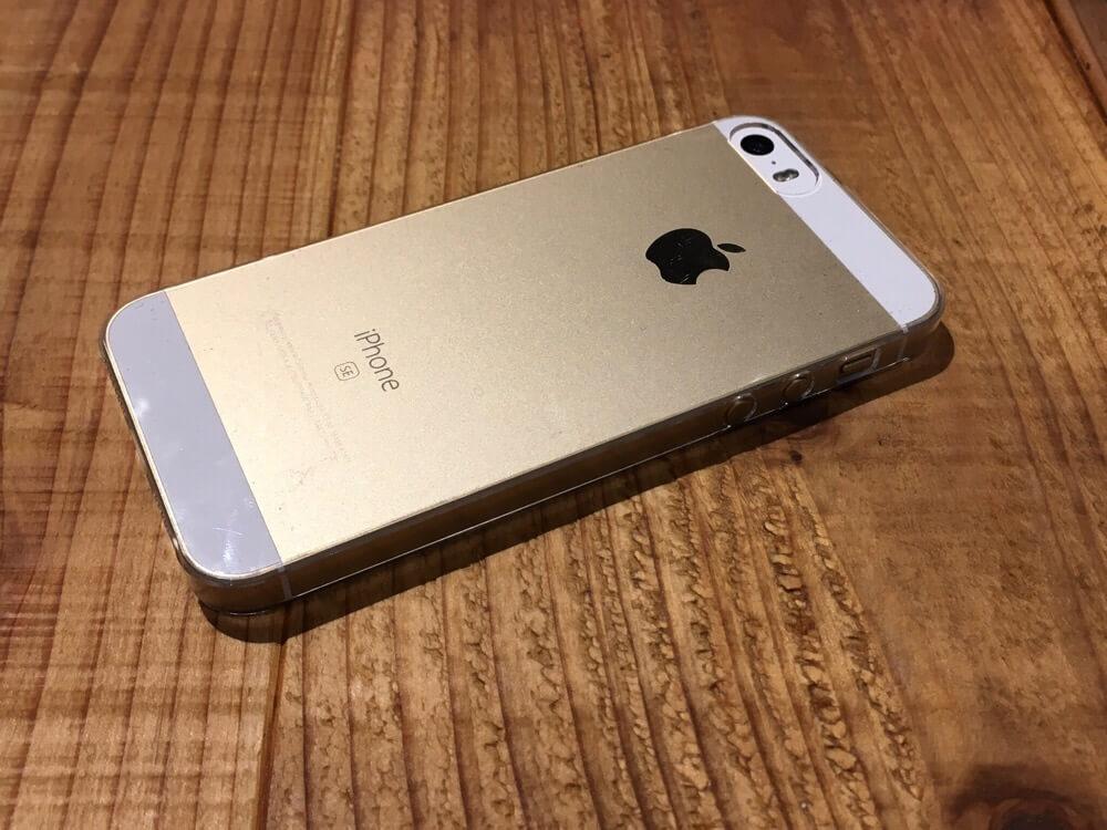 iPhoneのロック画面の状態で、通知音やバイブ振動がしない時の解消法。