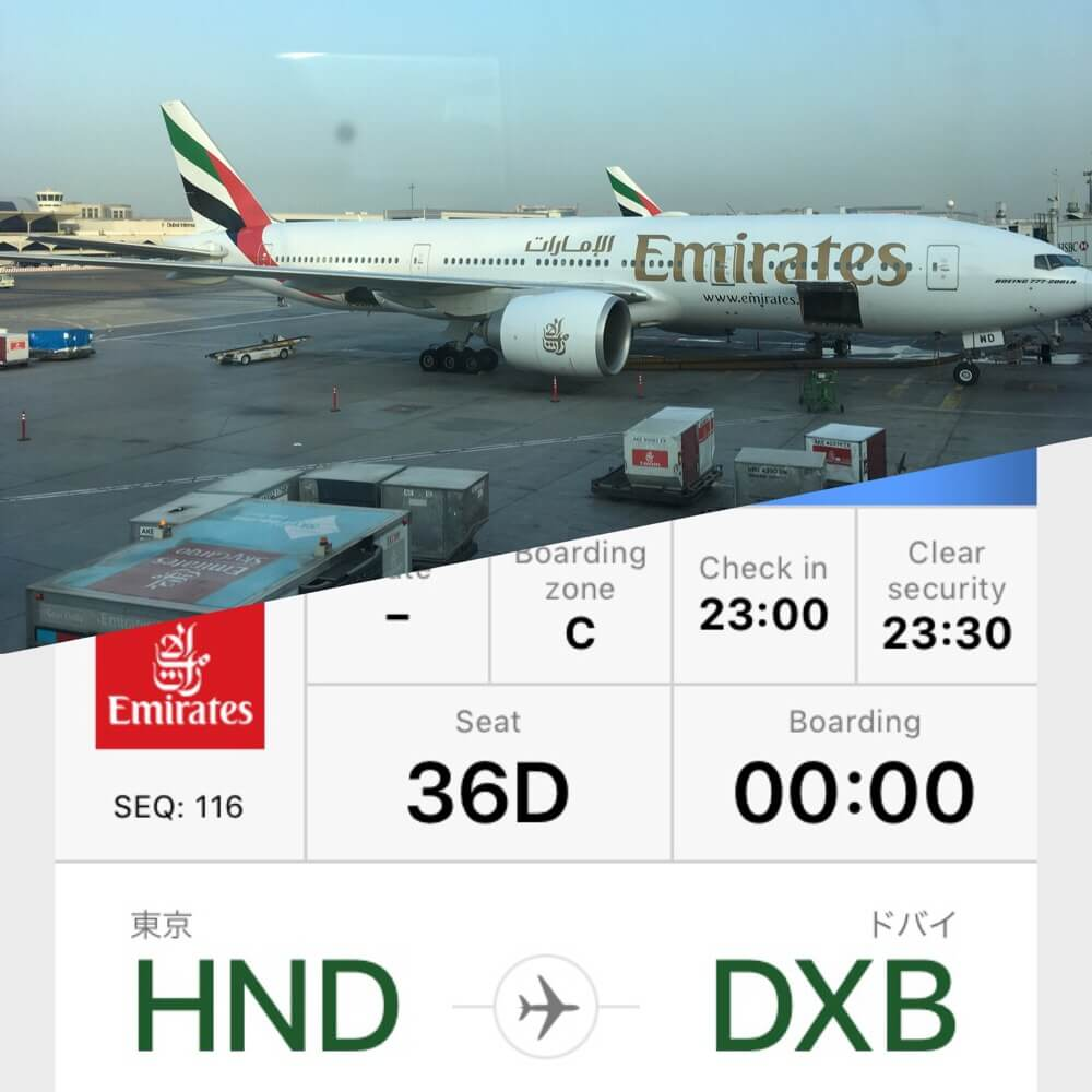 Apple Wallet対応!エミレーツ航空のモバイルアプリが日系エアライン以上に驚くほど使いやすかった!