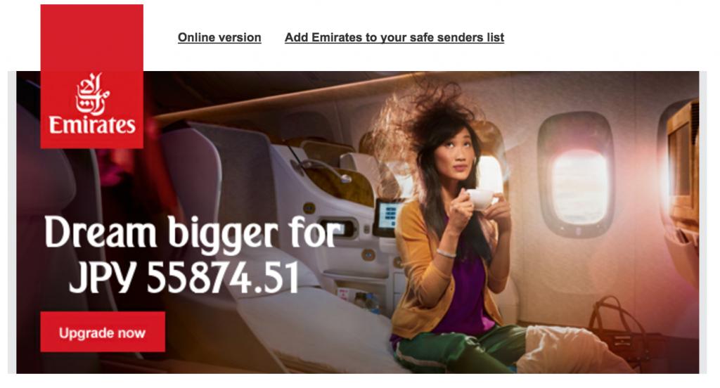 【2017年版】エミレーツ航空の座席をビジネスクラスにアップグレード方法まとめ
