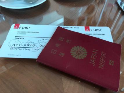 【例外あり】ドバイ入国に必要なパスポート必要残存期間と主要国の必要残存期間まとめ。