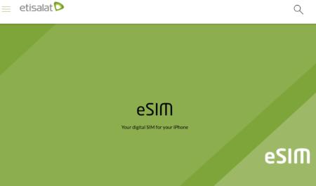 EtisalatがeSIMサービスを開始!その内容や手続方法は?